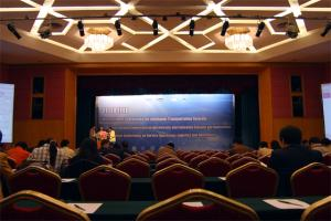2008 IEEE / ASME International Conference on Mechatronic and Embedded Systems and Applications 이미지