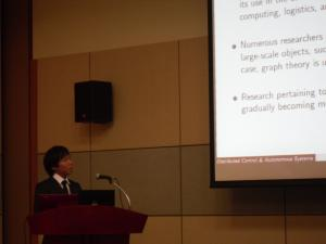 International Conference on Control, Automation and Systems 2010 이미지