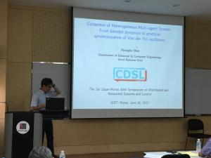 The 1st Japan-Korea Joint Symposium on Distributed and Networked Systems and Control 이미지